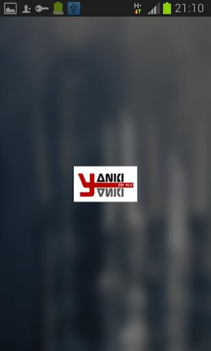 Yankı FM
