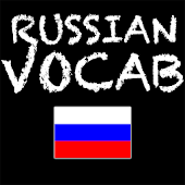 Russian Vocab Game