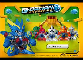 Screenshot of B-Daman