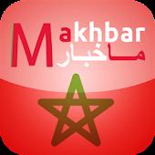 Makhbar