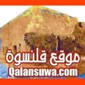 Qalansuwa