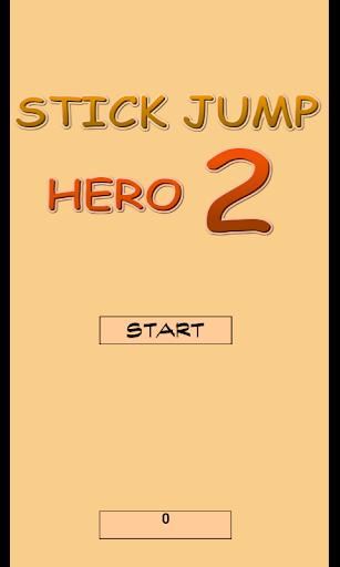 スティックジャンプ 2ジャンプ