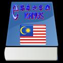 马来文字典 Malay Chinese Dictionary icon