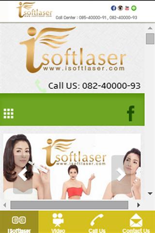 iSoftLaser