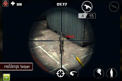 SPECIAL FORCE NET- screenshot