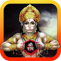 Hanuman Chalisa Audio + Hindi icon