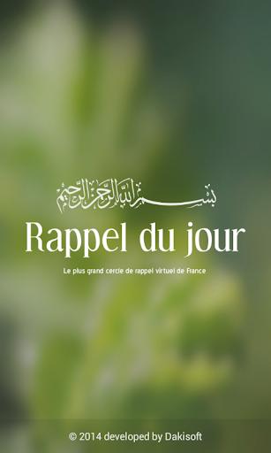 Rappel du jour Coran islam