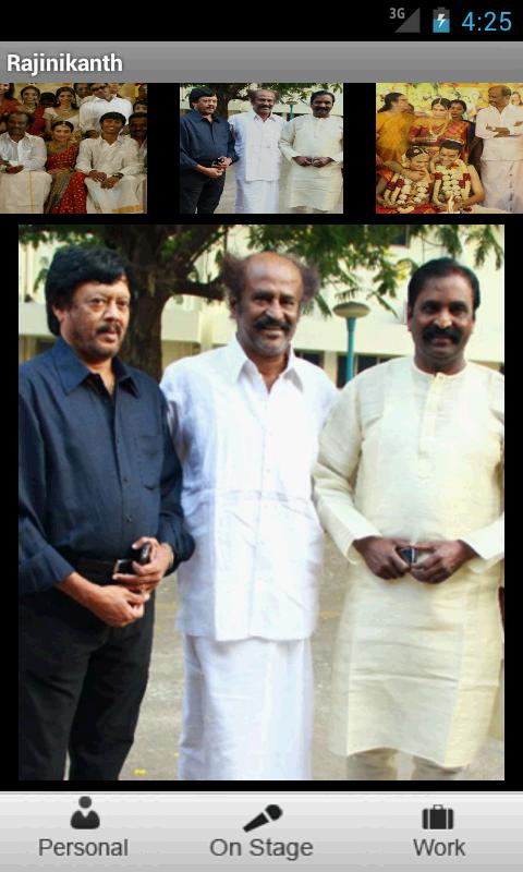 Rajinikanth - screenshot