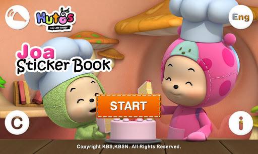 Hutos Joa 贴纸书 免费版 - 贴纸填图游戏
