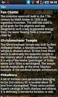 Screenshot of Aurangabad India Travel Guide