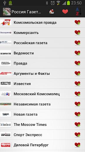 俄罗斯报纸和新闻
