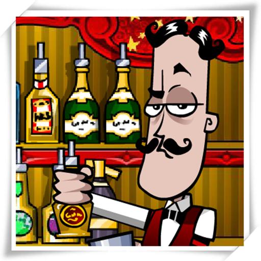 正確的組合酒保 休閒 App LOGO-APP開箱王