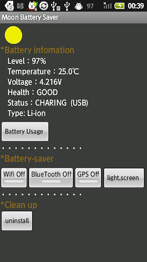 Moon Battery Saver 1.2 screenshots {n} 2
