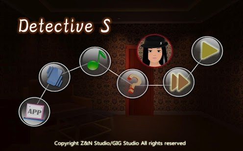 Detective S-Backroom HD Free - screenshot thumbnail