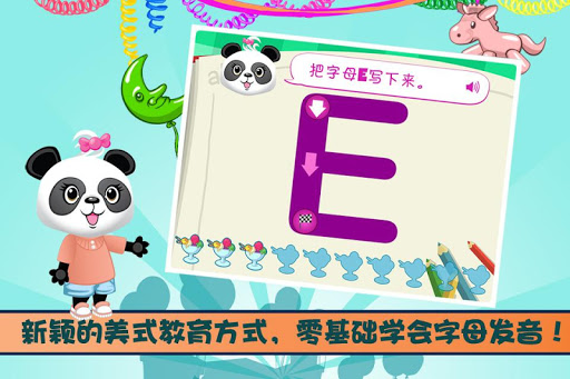 玩教育App|Lola ABC启蒙英语派对 - 免费版免費|APP試玩
