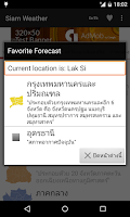 Screenshot of Siam Weather