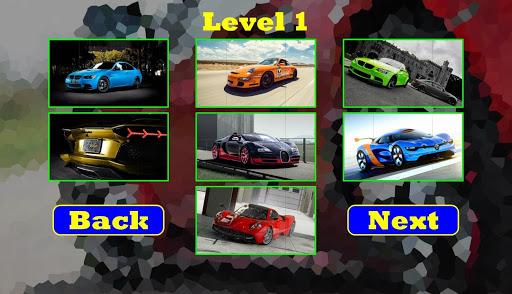 퍼즐 : 자동차