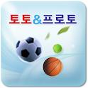 토토&프로토 logo