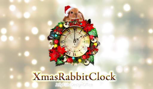 かわいいウサギのクリスマス時計ウィジェット