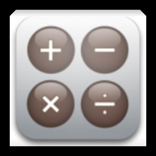 科學計算機 生產應用 App LOGO-APP試玩