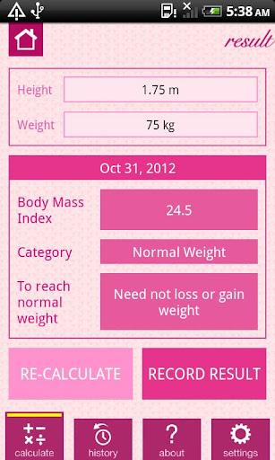 【免費醫療App】Women's Health Diary-APP點子