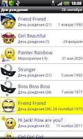 Screenshot of Birthdays [free]