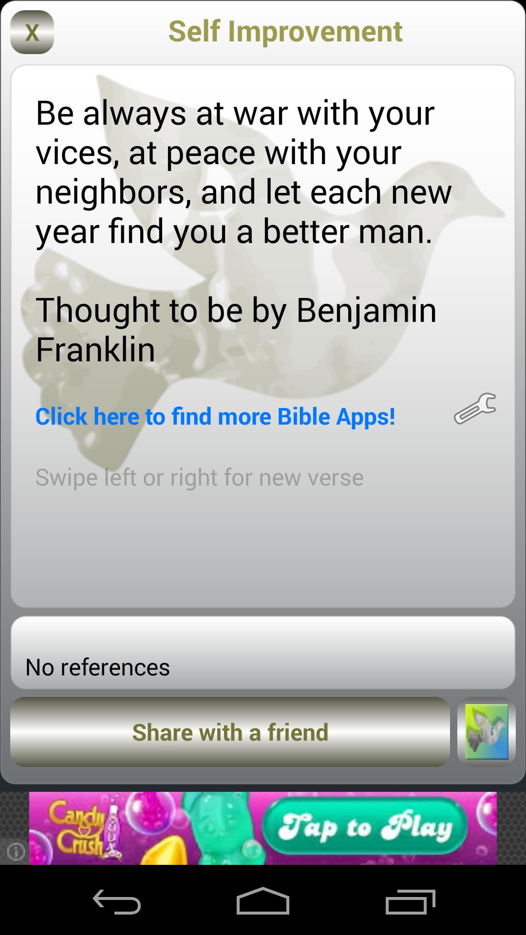 Inspiring Famous Quotes Daily screenshot #1