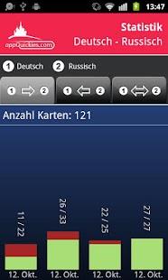 RUSSISCH Small Talk   GW- screenshot thumbnail