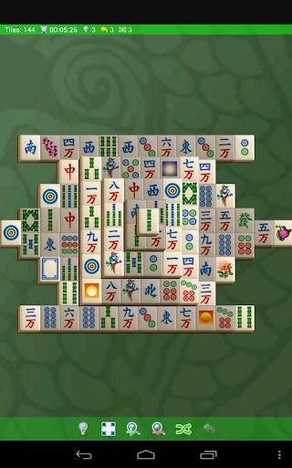 麻雀 Mahjong