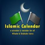 Islamic Calendar 3.0 Apk