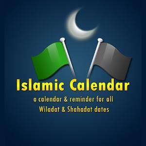 Islamic Calendar for PC and MAC