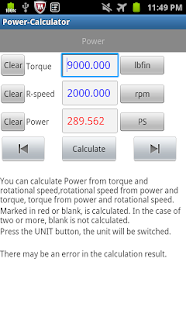 Power-Calculator- screenshot thumbnail