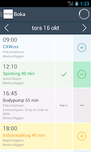 Motiva Fitness- screenshot thumbnail