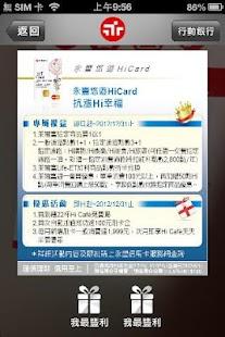 玩財經App|AR好康雲免費|APP試玩