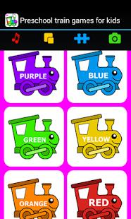 Kids animal ABC train gamesKids animal ABC train games - Google Play의 Android 앱 - 웹