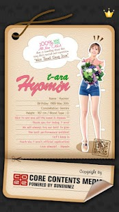 TARA Official [HYOMIN 3D]- screenshot thumbnail