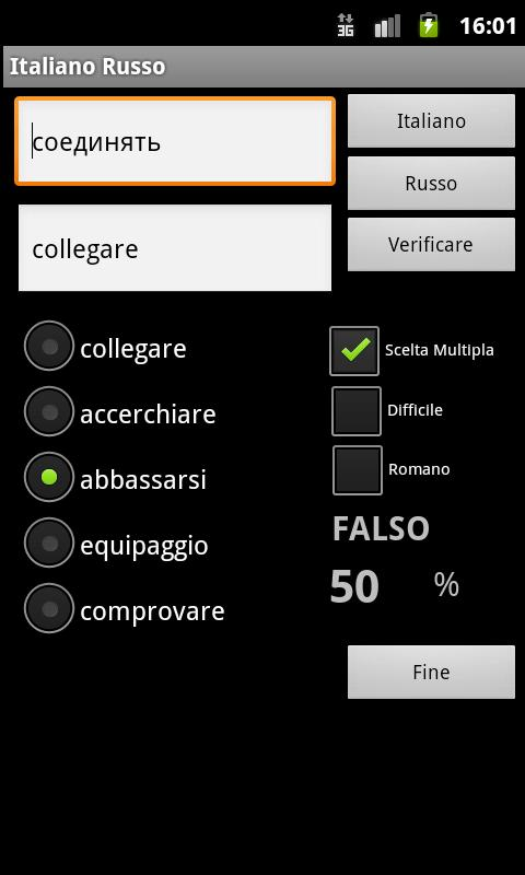 Russian Italian Dictionary - screenshot