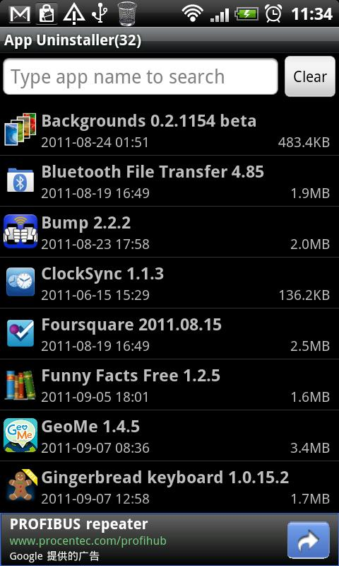 Super App Uninstaller Free - screenshot