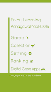 Enjoy L. Kanagawa Map Puzzle- screenshot thumbnail