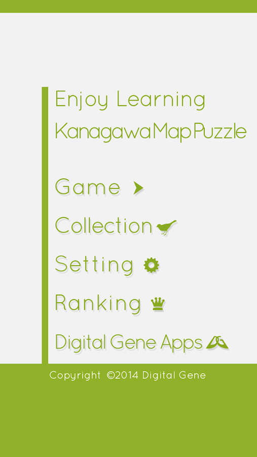Enjoy L. Kanagawa Map Puzzle- screenshot