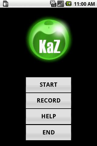 限界に挑戦!数字記憶(KaZ)- screenshot