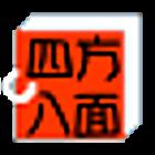"Flashcards ""Yomo-Yamo"" icon"