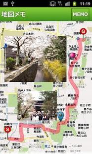 MapNotes- screenshot thumbnail