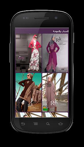 ازياء و موضة صيف fashion 2014