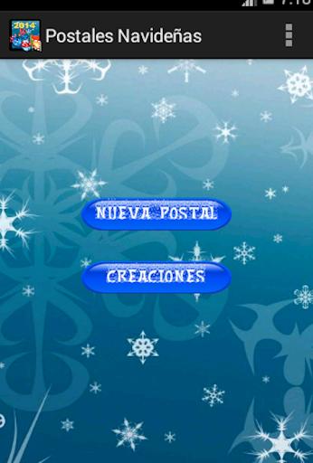 【免費社交App】Postales de Navidad-APP點子
