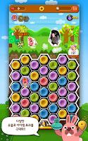 Screenshot of 포코팡 for Kakao