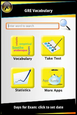 GRE Vocab & Test - screenshot