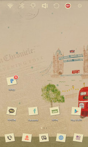 라프레미디 유럽여행 런던 런처플래닛 테마