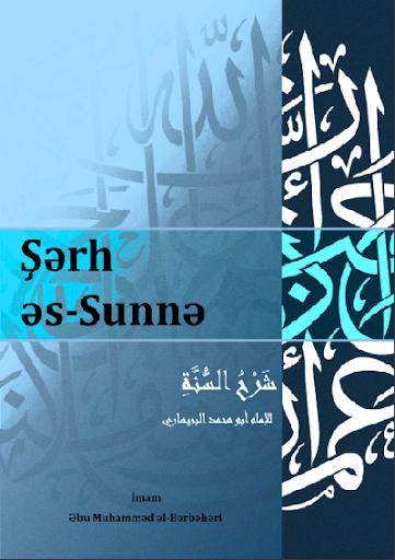 Sherh es-Sunne