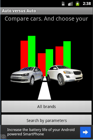 Compare cars. And choose your